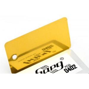 Зеркальный золото Торцевой профиль БАРД (мп)