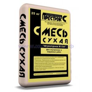Штукатурная смесь м-150 Престиж 25кг