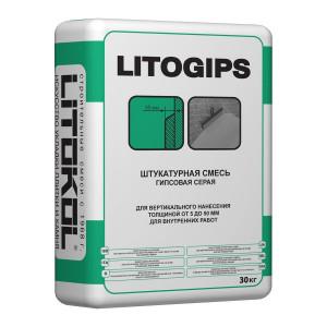 LITOGIPS гипсовая штукатурка Литогипс 30кг серая