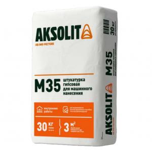 Штукатурка AKSOLIT Аксолит М35 (30кг) гипсовая машинного нанесения