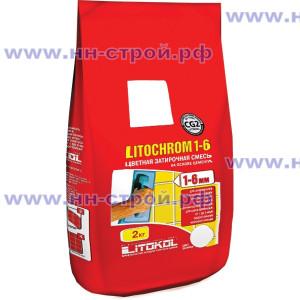 Затирочная смесь для межплиточных швов LITOCHROM 1-6 (35 цветов) 2кг