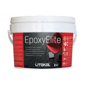 ЭПОКСИДНАЯ затирка EpoxyElite 2 кг Литокол