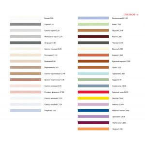 LITOCHROM 1-6 Затирочная смесь для межплиточных швов до 6мм (7 цветов) 5кг
