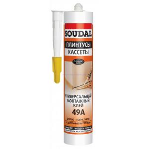 Клей универсальный каучуковый SOUDAL 49А 300мл